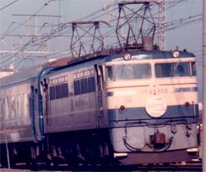 Asakaze1
